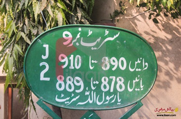 5 Marla House for Sale in Block J2, Phase 2, Johar Town, Lahore
