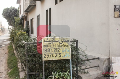 3.5 Marla House for Sale in Block R1, Phase  2, Johar Town, Lahore
