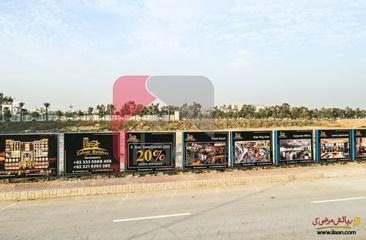 255.3 Sq.ft Shop for Sale (Third Floor) in De Castle Mall & Apartments, Bahria Paradise, Bahria Town, Rawalpindi