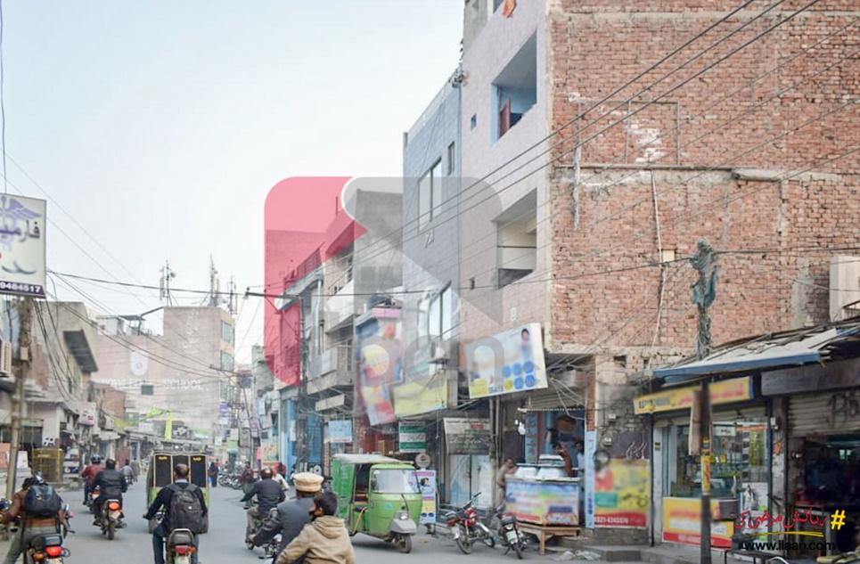 Awan Town,Lahore, Pakistan
