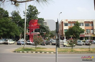 11' By 13' Shop for Sale in G-11 Markaz, G-11, Islamabad
