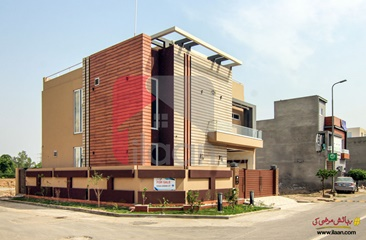 7 Marla House for Sale in Phase 2, Al-Kabir Town, Lahore