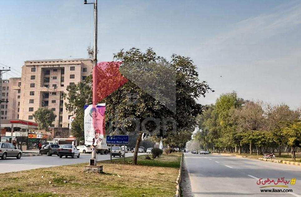 F-10,Islamabad, Pakistan