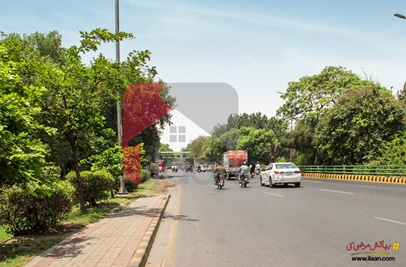 4 Marla Hall for Rent on Canal Road, Lahore