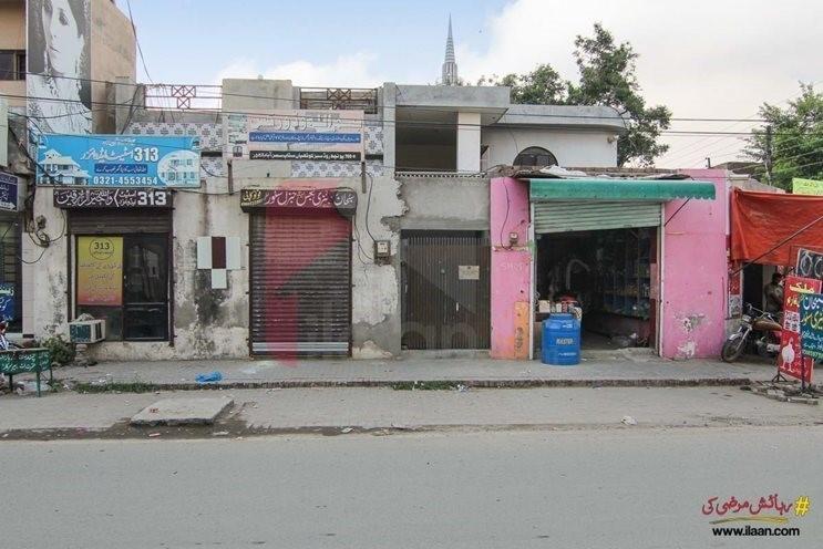 Samanabad, Lahore, Punjab, Pakistan
