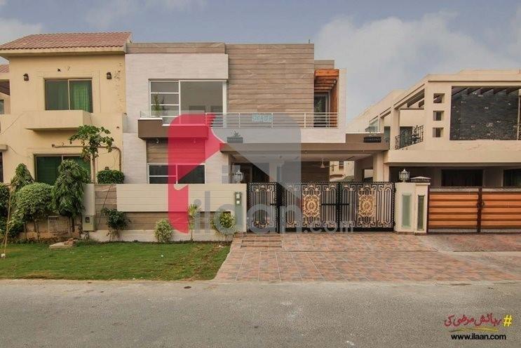 Block L, Phase 5, DHA, Lahore, Punjab, Pakistan