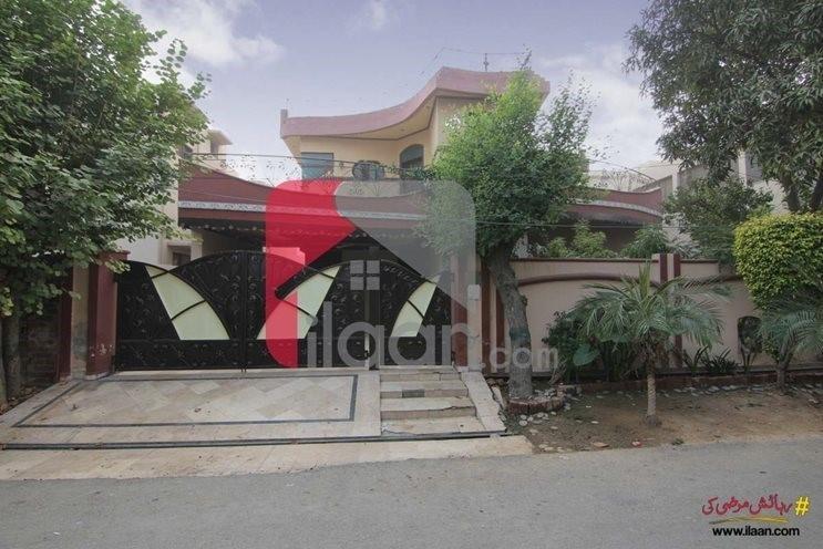 Block B, PCHS, Lahore, Punjab, Pakistan
