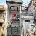Block F, Gulshan-e-Ravi, Lahore, Punjab, Pakistan