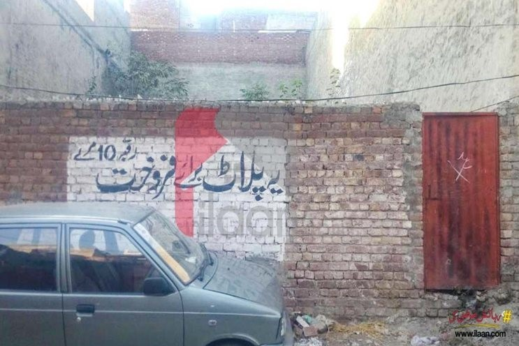 Gulshan-e-Ali Colony, Defence Road, Lahore, Punjab, Pakistan