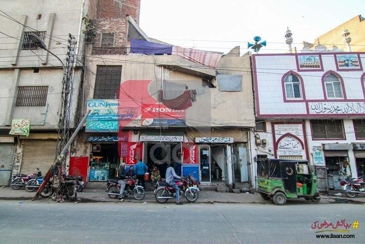 Singhpura, Lahore, Punjab, Pakistan