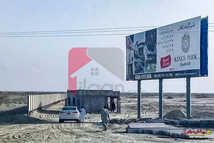 Phase 2, DHA, Karachi, Sindh, Pakistan