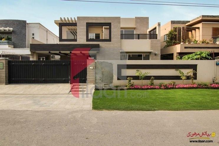 Block HH, Phase 4, DHA, Lahore, Punjab, Pakistan