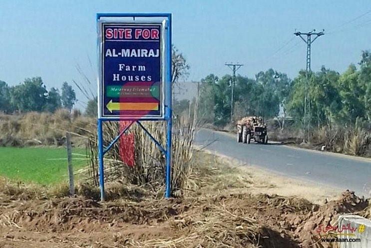 AL Mairaj Garden, Rawalpindi, Punjab, Pakistan