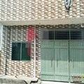 Green Cap Housing Society, Lahore, Punjab, Pakistan