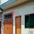 Haji Park Housing Scheme, Lahore, Punjab, Pakistan