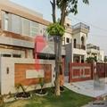 Block E, Phase XII (EME), DHA, Lahore, Punjab, Pakistan