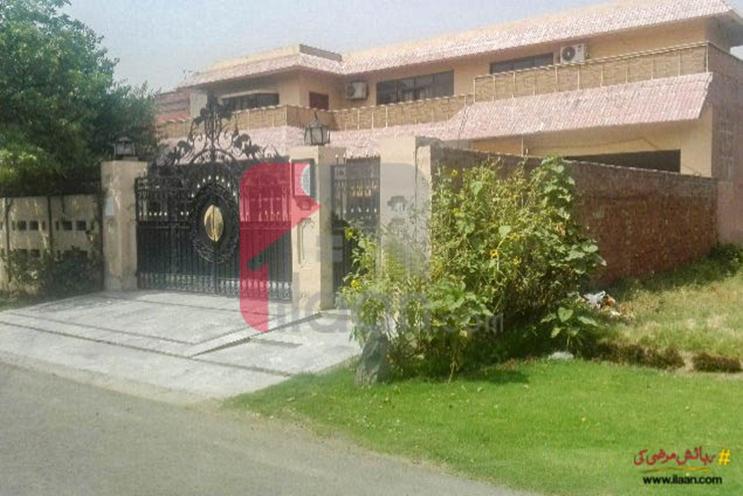 Block M, Phase 1, DHA, Lahore, Punjab, Pakistan