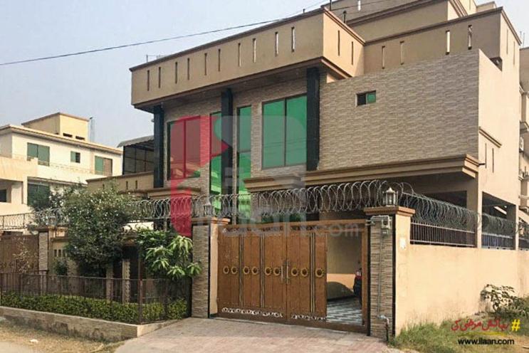 Airport Housing Society, Rawalpindi, Punjab, Pakistan