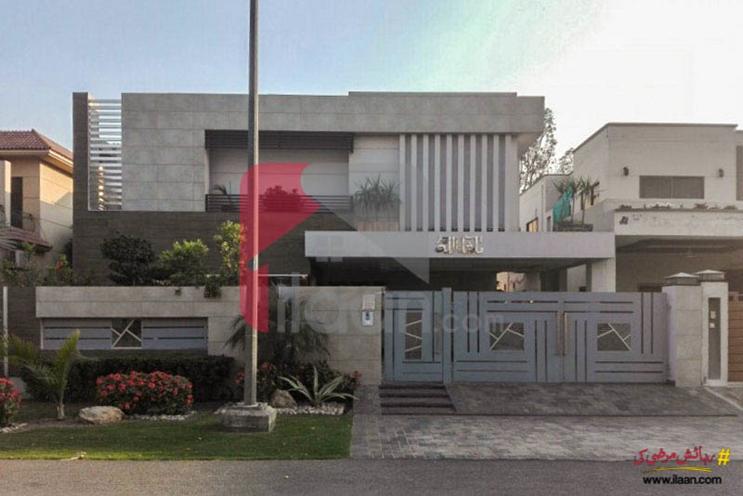 Block H, Phase 5, DHA, Lahore, Punjab, Pakistan