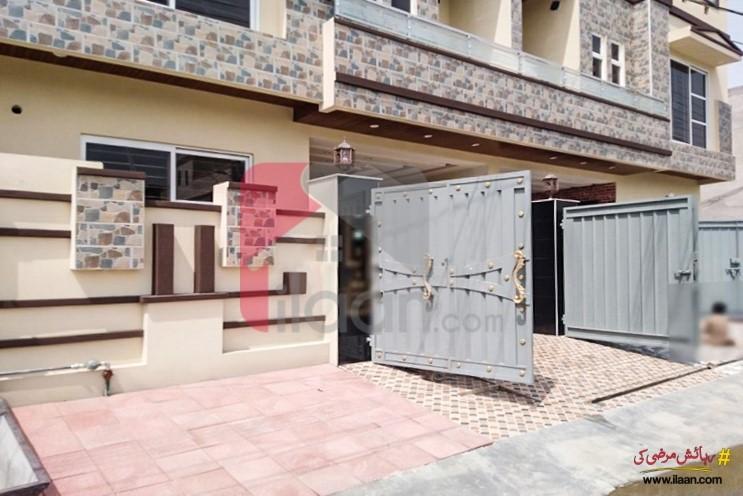 Block R2, Phase 2, Johar Town, Lahore, Punjab, Pakistan