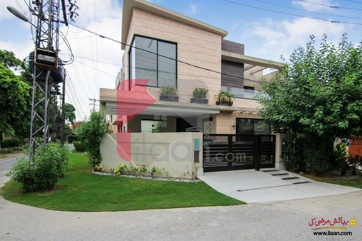Block S, Phase 2, DHA, Lahore, Punjab, Pakistan