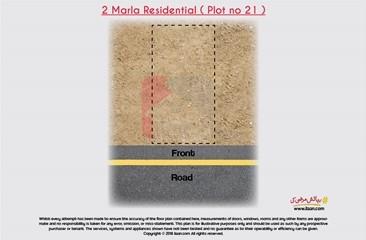 2 marla plot ( Plot no 21 ) available for sale in Block G, Central Park Housing Scheme, Lahore