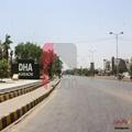 Phase 1, DHA, Karachi, Sindh, Pakistan