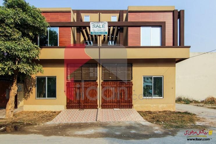 Green Avenue Housing Society, Lahore, Punjab, Pakistan